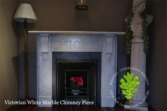 Wilsons Yard - Fireplaces